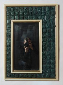 Item 241 (62cm x 87cm) 92 tiles